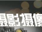 洛阳电视节目制作 动画设计 栏目包装 影视后期制作