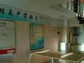 紫荆花商务中心写字楼精装修110平米2100每月
