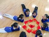 四海艺术幼儿少儿初中生中国舞培训