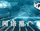 重庆专业制作小程序网站建设