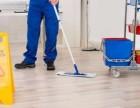 大邑保洁家庭公司保洁开荒保洁玻璃地毯油烟机地板沙发洗衣机清洗