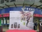 淄博庆典会展LED屏 灯光音响租赁 活动舞台搭建