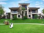 为什么越来越多的人开始投资深惠碧桂园的房子