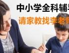 现在找高中英语家教大概要多少钱,去哪找的家教效果好更可靠