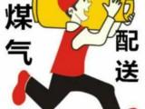 武汉金宏燃气供应站