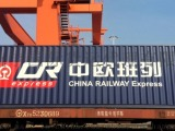 廣西桂林中歐鐵路雙清包稅專線UPS派送到門速度是海運的4-5