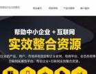 中秋特惠,建站680送域名服务器。做优化就送网站