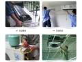 上海杨浦区专业中央空调安装风机盘管风道出风口改造