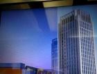 滁州世贸大厦 写字楼 350平米