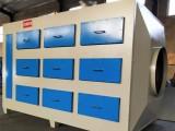 活性炭廢氣吸附箱噴烤漆房漆霧處理設備 干式過濾活性炭除臭裝置