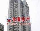 禾祥西 中山医院对面 安静小区 中装3房 便宜出租 性价比高