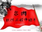 it培训 it培训机构排名 软件测试培训(零首付 零基础)