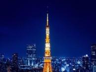 限时特价乐享日本 郑州往返本州全景6天5晚跟团游,大阪进东京出