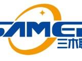 北京总代NEC容错服务器在电厂SIS系统中的三大优点