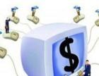 汇通科技 安防监控 网络布控 IT服务外包