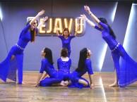 龙华民治哪里有肚皮舞培训学校?8090舞蹈肚皮舞班