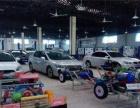 来邯郸汽修学校学世界**汽修技术接触德国汽车教育