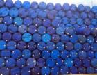 沈阳蓝色塑料桶出售大量销售200升塑料蓝桶批发转让