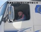 全国各地-中亚五国国际货运 大件运输 散货运输 报关报检