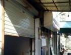 七一路行署院内临街门面房 15平米