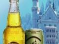 伊堡啤酒 伊堡啤酒诚邀加盟