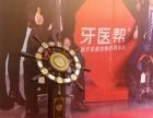 广州赫琳启动沙漏展览活动仪式球开业启动船舵专业供应