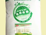 山东潍坊美亚饲料公司供应微生态牛羊发酵饲料