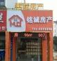凤阳种子公司宿舍 3室1厅80平米 中等装修 年付