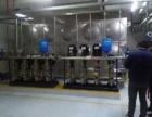 重庆及各区县小区医院企事业单位二次供水水箱水池清洗消毒