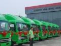 同城货的带固定货源出售全新货车