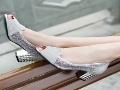 缝叶蚁品牌鞋 诚邀加盟