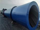 出售二手有机肥滚筒干燥机二手生物肥滚筒烘干机二手滚筒干燥机