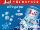 广佛智城送水大沥桶装水配送中心