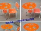 出售1.2米长餐桌+4个凳子140元每套,包送货