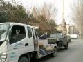 道路救援,高速救援拖车
