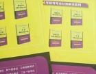 华图2016年最新版教材 申论 常识判断全新