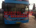西安到庆阳客车提前电话购票18829299355客车大巴专线