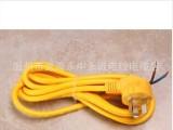 防冻PVC1.5铜包铝平国标3插排插电源线3米