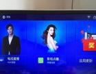 售全新天津联通版创维E900盒子