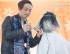 美甲师化妆师美发师去哪里学习最好呢美甲化妆美发好学习吗