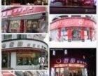 低价转两张俊峰美容美发卡,上海全市通用,进店当面查询余