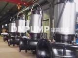 天津生活废水专用污水泵
