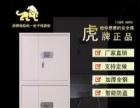 唐山浴室更衣柜、带锁储物柜、厂家年末批发定做铁皮柜