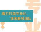 重庆继承类纠纷律师:转继承的那些事儿你都知道吗?