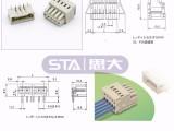 WAGO(万可) 弯针座子 卧式 电源端子