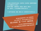 北京落户这么难么白人落户 北京户口