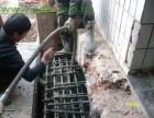 涿州专业加固公司基础注浆加固 地基加固