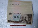 珠海回收第四套人民币百张连号今天价格表
