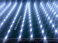 齐齐哈尔3030防水漫反射防雨漫反射带透镜灯条led背光源