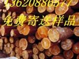 广东竹木除霉剂 壁纸除霉剂厂家直销